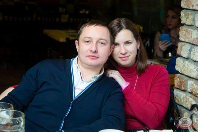 День именинника, 13 декабря 2019 - Ресторан «Максимилианс» Казань - 50