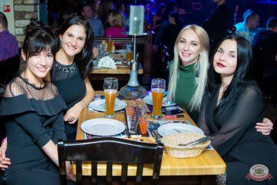 День именинника, 13 декабря 2019 - Ресторан «Максимилианс» Казань - 51