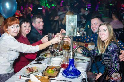 День именинника, 13 декабря 2019 - Ресторан «Максимилианс» Казань - 53