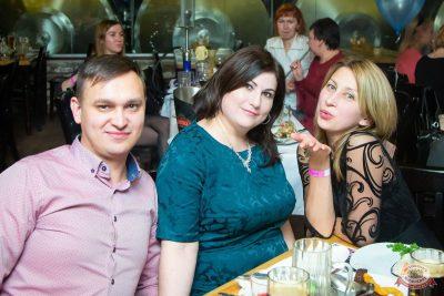 День именинника, 13 декабря 2019 - Ресторан «Максимилианс» Казань - 54