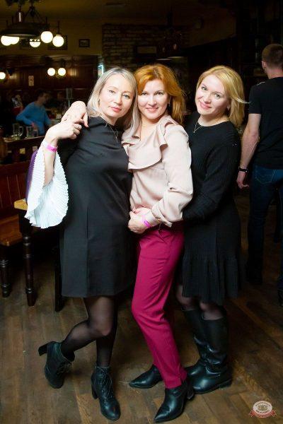 День именинника, 13 декабря 2019 - Ресторан «Максимилианс» Казань - 56