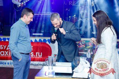 День именинника, 27 февраля 2016 - Ресторан «Максимилианс» Казань - 02