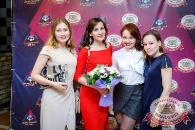 День именинника, 25 февраля 2017 - Ресторан «Максимилианс» Казань - 2