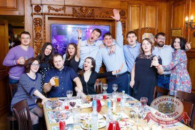 День именинника, 27 февраля 2016 - Ресторан «Максимилианс» Казань - 25