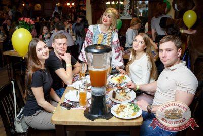 День именинника, 25 февраля 2017 - Ресторан «Максимилианс» Казань - 53