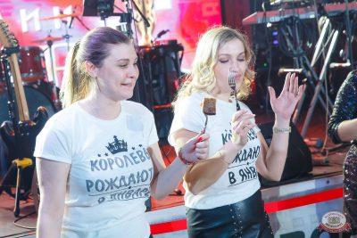 День именинника, 24 января 2020 - Ресторан «Максимилианс» Казань - 27