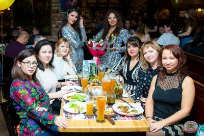 День именинника, 24 января 2020 - Ресторан «Максимилианс» Казань - 39