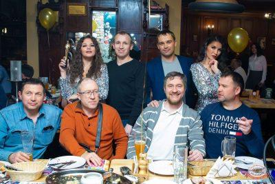 День именинника, 24 января 2020 - Ресторан «Максимилианс» Казань - 40