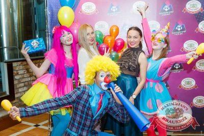 День именинника, 23 января 2016 - Ресторан «Максимилианс» Казань - 01