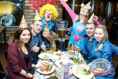 День именинника, 23 января 2016 - Ресторан «Максимилианс» Казань - 07