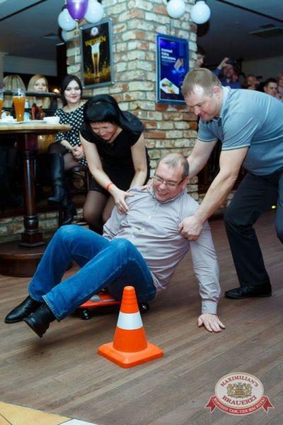 День именинника, 23 января 2016 - Ресторан «Максимилианс» Казань - 10