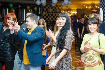 День именинника, 23 января 2016 - Ресторан «Максимилианс» Казань - 12