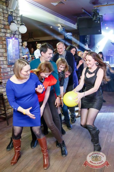 День именинника, 28 января 2017 - Ресторан «Максимилианс» Казань - 14