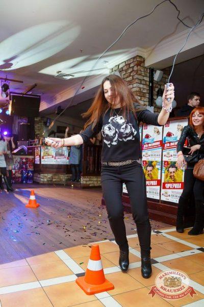 День именинника, 23 января 2016 - Ресторан «Максимилианс» Казань - 14
