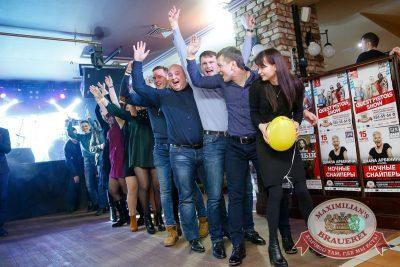 День именинника, 28 января 2017 - Ресторан «Максимилианс» Казань - 16