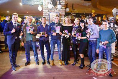 День именинника, 28 января 2017 - Ресторан «Максимилианс» Казань - 20