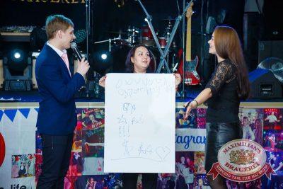 День именинника, 23 января 2016 - Ресторан «Максимилианс» Казань - 22