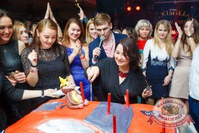 День именинника, 23 января 2016 - Ресторан «Максимилианс» Казань - 24