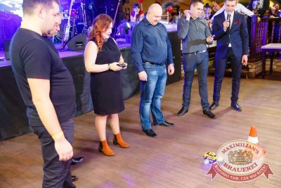 День именинника, 28 января 2017 - Ресторан «Максимилианс» Казань - 25