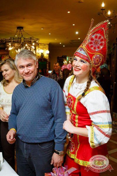 День именинника, 28 января 2017 - Ресторан «Максимилианс» Казань - 3