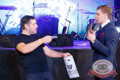 День именинника, 28 января 2017 - Ресторан «Максимилианс» Казань - 32