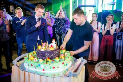 День именинника, 28 января 2017 - Ресторан «Максимилианс» Казань - 33