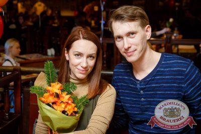 День именинника, 28 января 2017 - Ресторан «Максимилианс» Казань - 37