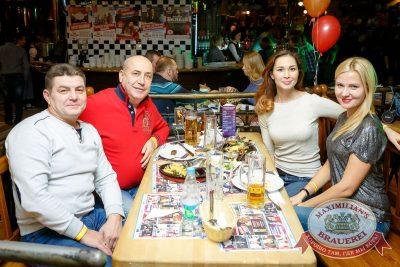 День именинника, 28 января 2017 - Ресторан «Максимилианс» Казань - 39