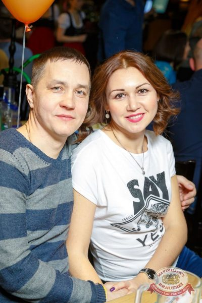 День именинника, 28 января 2017 - Ресторан «Максимилианс» Казань - 40