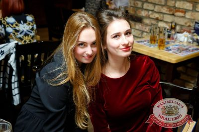День именинника, 28 января 2017 - Ресторан «Максимилианс» Казань - 43