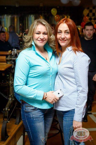 День именинника, 28 января 2017 - Ресторан «Максимилианс» Казань - 44