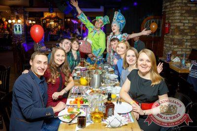 День именинника, 28 января 2017 - Ресторан «Максимилианс» Казань - 50