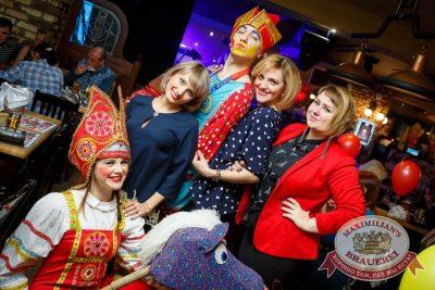 День именинника, 28 января 2017 - Ресторан «Максимилианс» Казань - 52