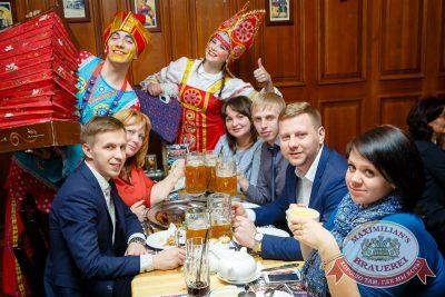 День именинника, 28 января 2017 - Ресторан «Максимилианс» Казань - 53
