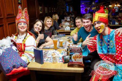 День именинника, 28 января 2017 - Ресторан «Максимилианс» Казань - 55