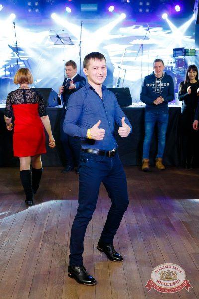 День именинника, 28 января 2017 - Ресторан «Максимилианс» Казань - 8