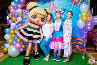 День именинника, 29 июня 2019 - Ресторан «Максимилианс» Казань - 0004