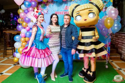 День именинника, 29 июня 2019 - Ресторан «Максимилианс» Казань - 0006