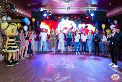 День именинника, 29 июня 2019 - Ресторан «Максимилианс» Казань - 0010