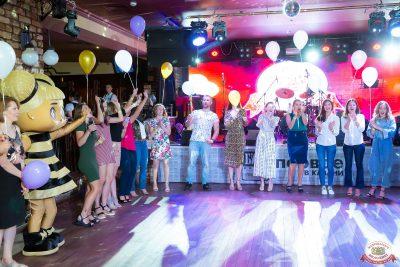 День именинника, 29 июня 2019 - Ресторан «Максимилианс» Казань - 0012
