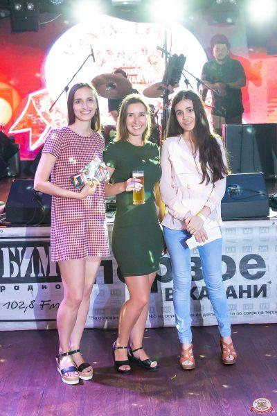 День именинника, 29 июня 2019 - Ресторан «Максимилианс» Казань - 0030