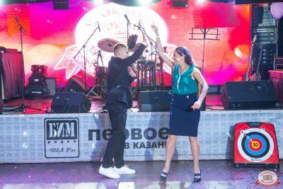 День именинника, 29 июня 2019 - Ресторан «Максимилианс» Казань - 0031