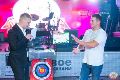 День именинника, 29 июня 2019 - Ресторан «Максимилианс» Казань - 0036