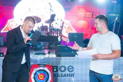 День именинника, 29 июня 2019 - Ресторан «Максимилианс» Казань - 0038