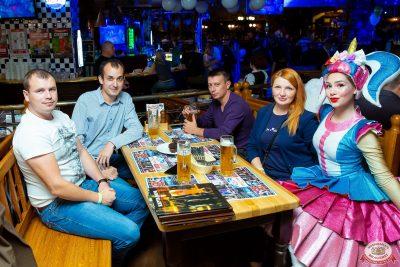День именинника, 29 июня 2019 - Ресторан «Максимилианс» Казань - 0046