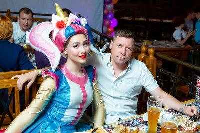 День именинника, 29 июня 2019 - Ресторан «Максимилианс» Казань - 0048