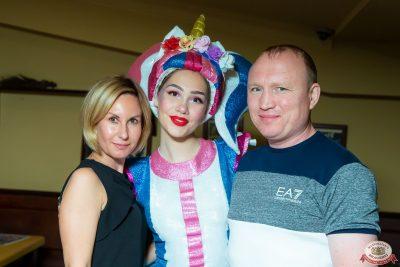 День именинника, 29 июня 2019 - Ресторан «Максимилианс» Казань - 0052
