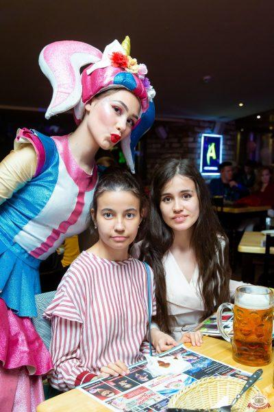 День именинника, 29 июня 2019 - Ресторан «Максимилианс» Казань - 0055