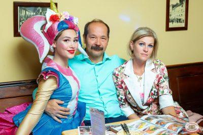 День именинника, 29 июня 2019 - Ресторан «Максимилианс» Казань - 0056