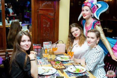 День именинника, 29 июня 2019 - Ресторан «Максимилианс» Казань - 0060